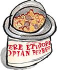 Ethiopian Berbere Spice Blend